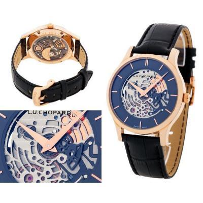 Часы  Chopard L.U.C №N2090