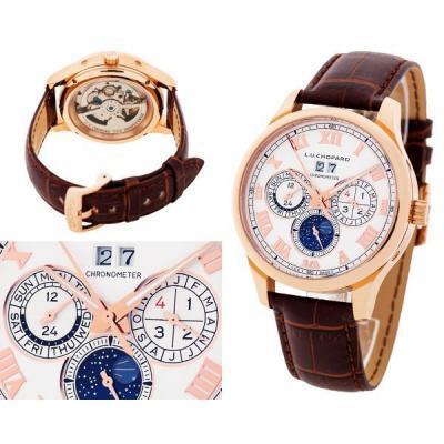 Часы  Chopard L.U.C №N2092