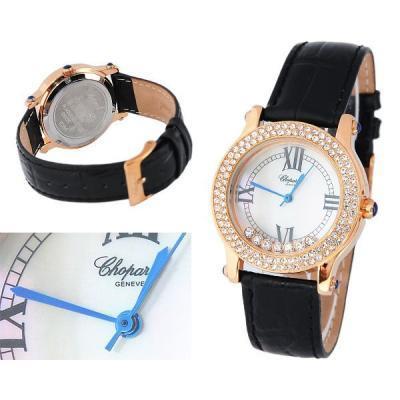 Часы  Chopard №MX0094