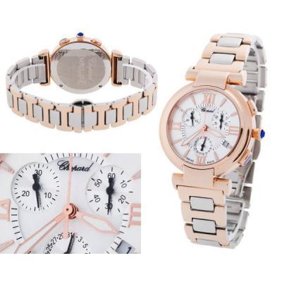 Часы  Chopard Imperiale №N2384