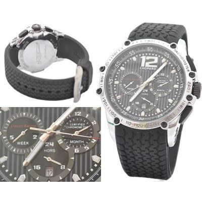 Часы  Chopard Classic Racing №N0281
