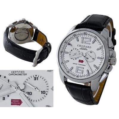 Часы  Chopard №H1182