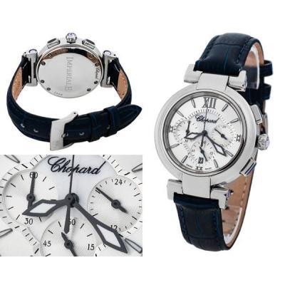 Часы  Chopard Imperiale Chronograph №MX2314