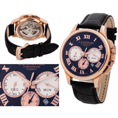 Часы  Chopard L.U.C Chrono One №N1803