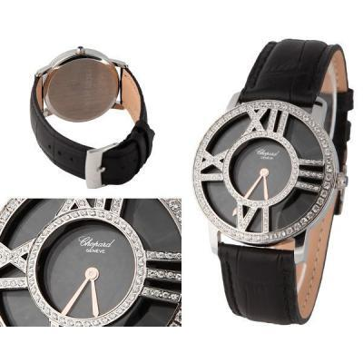 Часы  Chopard Happy Sport №MX0790