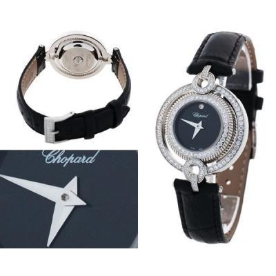 Часы  Chopard Classic Femme №N2391