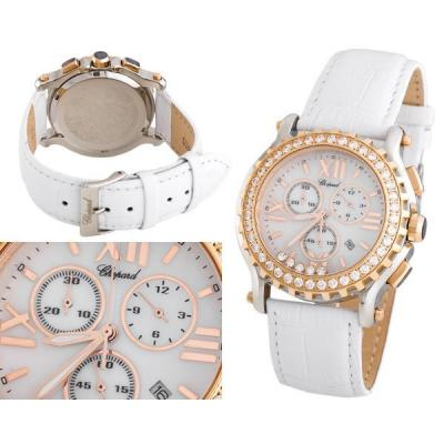 Часы  Chopard Happy Sport №MX1565