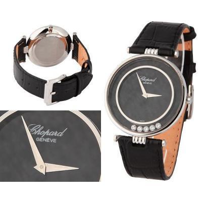 Часы  Chopard №MX0791