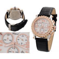 Часы  Chopard Happy Sport №MX1293