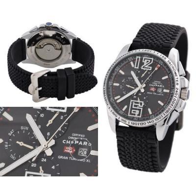Часы  Chopard Classic Racing №MX1326