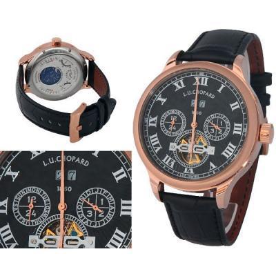 Часы  Chopard №N0544