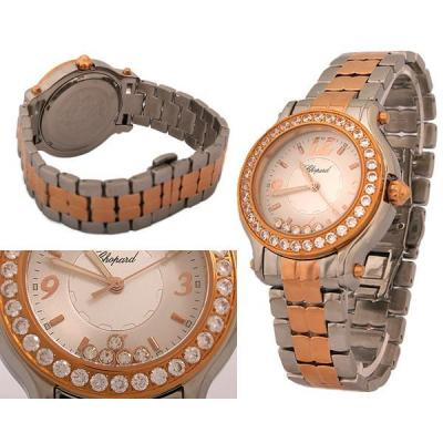 Часы  Chopard №MX0189