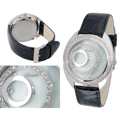 Часы  Chopard Happy Diamonds Disk №M1704