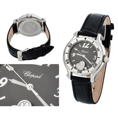 Часы  Chopard №MX1578