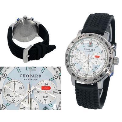 Часы  ChopardMille Miglia Сhronograph №M2703