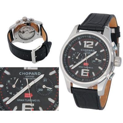 Часы  ChopardGrand Turismo XL №MX0483