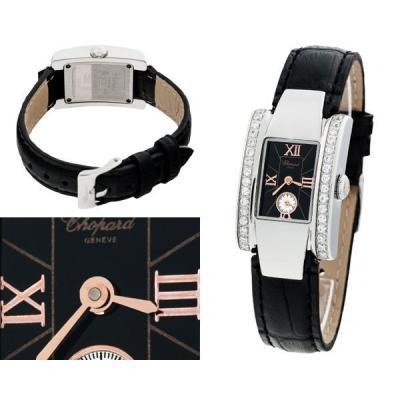 Часы  Chopard La Strada №MX2356