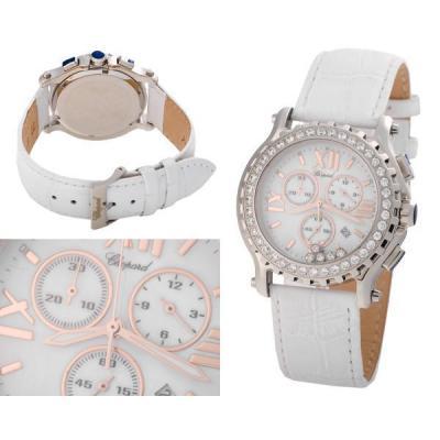 Часы  Chopard №MX1808