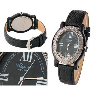 Часы  Chopard №MX0776