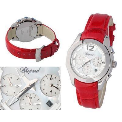 Часы  Chopard №N0487