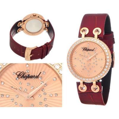 Часы  Chopard №N1011