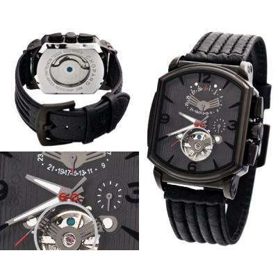 Часы  Chopard №MX1300
