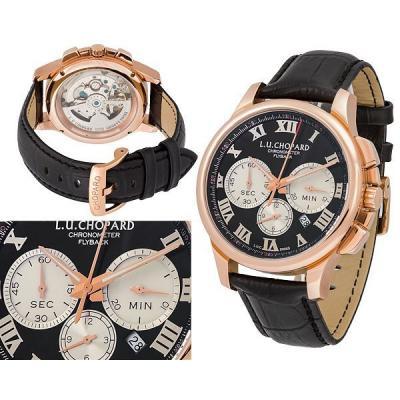 Часы  Chopard L.U.C №MX2833