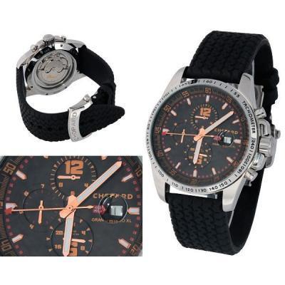 Часы  ChopardGrand Tourismo XL №MX0451
