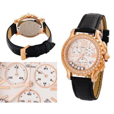 Часы  Chopard Happy Sport №MX1445