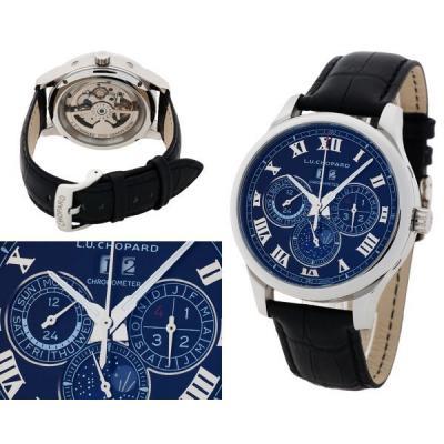 Часы  Chopard L.U.C №N2093