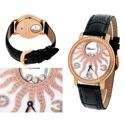 Часы  Chopard Happy Diamonds №MX2358