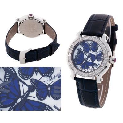 Часы  Chopard Happy Sport №N2387