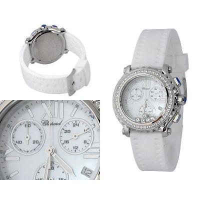 Часы  Chopard №MX0287