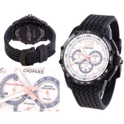 Часы  Chopard Classic Racing №MX0935