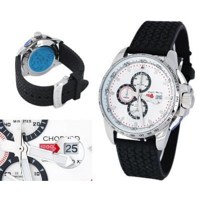 Часы  ChopardGrand Tourismo XL №H1190-2