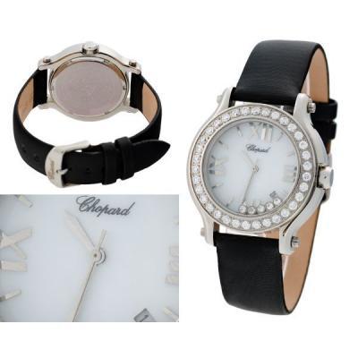 Часы  Chopard №MX1861