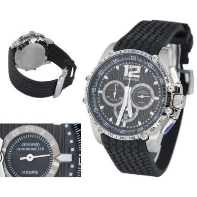 Часы  Chopard №N0115