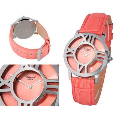 Часы  Chopard Happy Sport №MX0499