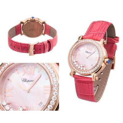 Копія годинника Chopard N2655