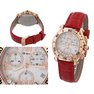 Часы  Chopard Happy Sport №MX2981