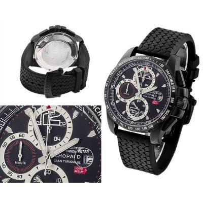 Часы  Chopard Classic Racing №MX3148