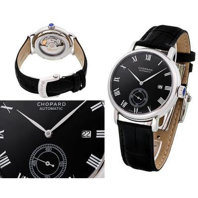 Часы  ChopardClassic №MX3230