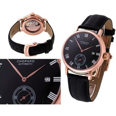Часы  ChopardClassic №MX3231
