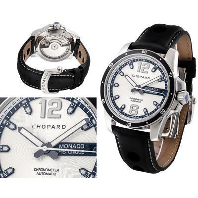 Часы  Chopard Classic Racing №N2508