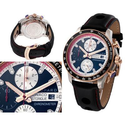 Часы  Chopard Classic Racing №N2509