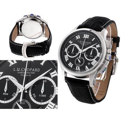 Часы  Chopard L.U.C №N2510
