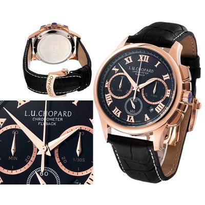Часы  Chopard L.U.C №N2512