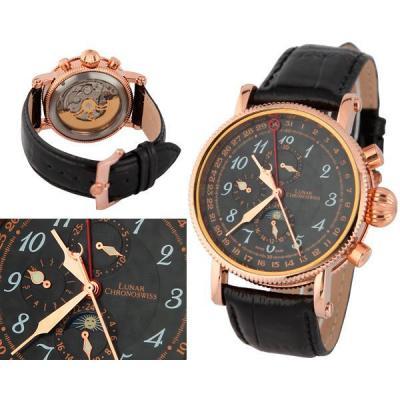 Часы  Chronoswiss Lunar №MX0854