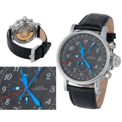 Часы  Chronoswiss Lunar №MX0611