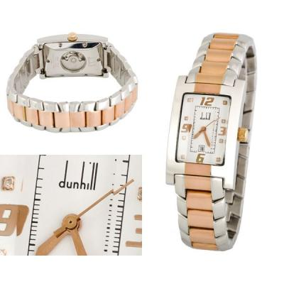 Часы  Dunhill №MX1069